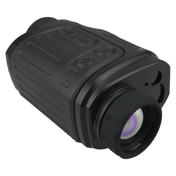 LIEMKE Optik Keiler 25 LRF (RangeFinder)