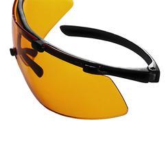 UVEX Super Fit Schießbrille schwarz